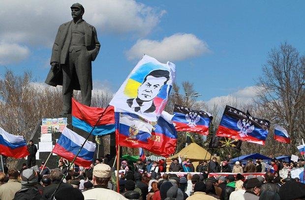 Митинг в Донецке 5 апреля 2014 г