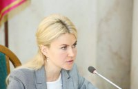 В Харькове глава ОГА Светличная поручила силовикам усилить меры безопасности
