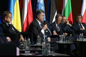 Порошенко ожидает от Рижского саммита солидарности ЕС с Украиной