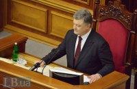 Українці розчаровані, вони очікували більшого від президента з Євромайдану