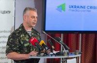 Штаб АТО заявил об отсутствии потерь на Донбассе во вторник