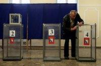В Севастополе насчитали 95,6% проголосовавших за вступление в РФ