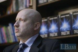 """Турчинов говорит, что на свидетелей по """"делу Щербаня"""" давят"""