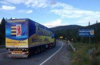 Немецкая гуманитарная помощь прибудет в Украину 7 октября