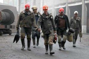 Из-за пожара на Углегорской ТЭС шахтеров массово отправляют в неоплаченные отпуска