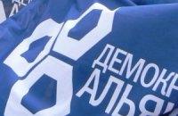За брехню «Демократичного Альянсу» Василь Гацько відповість перед судом