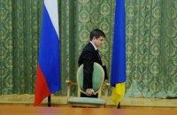 Якою я не хочу бачити Україну