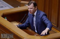 Ляшко отказался давать показания по делу об угрозах прокурору Носенко