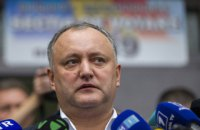 Додон победил на выборах президента Молдовы