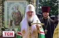 Патриарх Кирилл призвал украинцев избегать конфликтов