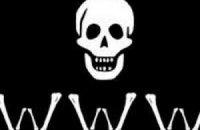 США – Украина: о пиратстве в Год Змеи
