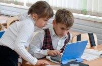 В українських школах виявили небезпечні пристрої