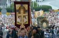 Полиция назвала количество участников крестного хода в Киеве