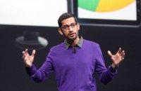 Исполнительный директор Google получил рекордное вознаграждение