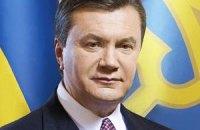 Рада приравняла послания Януковича к Конституции