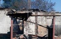 В Зайцевом прямым попаданием мины полностью разрушен жилой дом