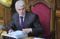 Литвин еще не передал Налоговый кодекс на подпись президенту