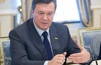 Янукович: гражданский мир - это залог успешного развития