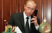 Путин позвонил Обаме