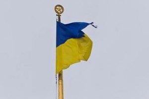 Депутат просит Рыбака спилить советскую звезду с купола Рады