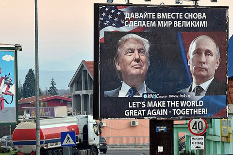 The Telegraph проинформировала о причастности экс-сотрудника «Роснефти» ккомпромату наТрампа