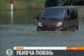Убийственное наводнение в Румынии