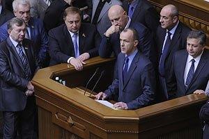 БЮТ лишил Лутковскую голосов