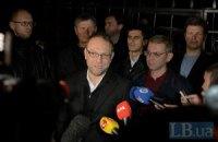 Суд разрешил Власенко выезд за пределы Киева