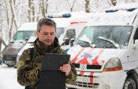 За 1,5 года медики ПДМШ оказали помощь 7 тысячам бойцам, - Друзенко