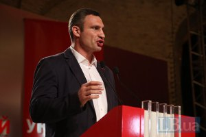 Большинство в Киевсовете будет у партии Кличко