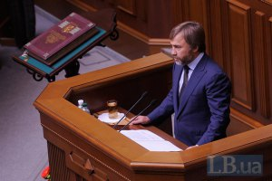 Новинский вступил во фракцию ПР