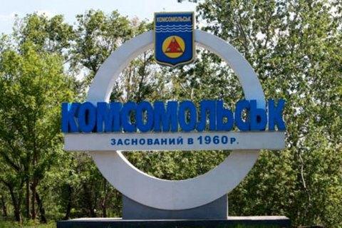 Комитет Рады предложил переименовать Комсомольск в Горишние Плавни