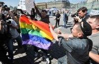 Невідомі побили співорганізаторів гей-параду