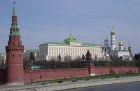 Істерика Кремля