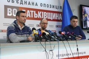 Оппозиция: круглый стол с властью возможен в присутствии европейских политиков
