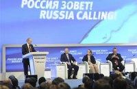 Протоимперия Россия. Друзья и Враги