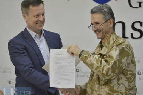 Движение Наливайченко и Первый добровольческий мобильный госпиталь объявили о сотрудничестве