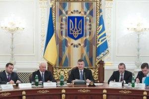 Янукович велел Кабмину и НБУ изымать сбережения украинцев