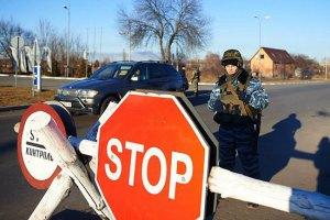 Власти сообщили о выдаче 100 тыс. пропусков в зоне АТО
