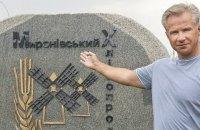 Косюк назвал обманом ЗСТ с Евросоюзом