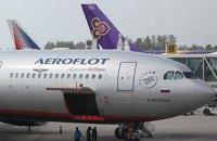 """Самолет """"Аэрофлота"""" в Женеве эвакуировали из-за сообщения о бомбе"""