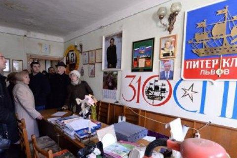 Здание Русского культурного центра во Львове передадут волонтерам