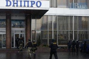 """В гостинице """"Днепр"""" обнаружено оружие, - МВД"""
