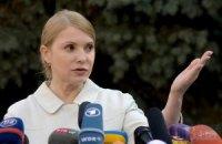 Тимошенко призвала Порошенко отозвать предложение о переговорах с РФ