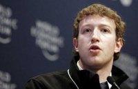 Цукерберг багатший, аніж засновники Google
