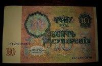 СБУ нашла квазиреспублику в Черниговской области