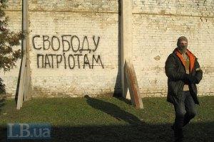 Милиция утверждает, что в СИЗО нет активистов Евромайдана