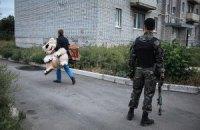 В Донецке в результате обстрела погиб мирный житель