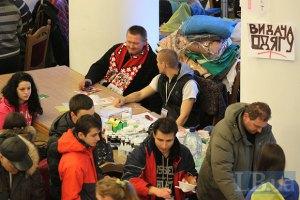 КГГА предупреждает об опасности эпидемии на Евромайдане