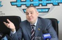"Херсонским губернатором стал нардеп от ""УДАРа"""